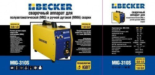 Сварочный полуавтомат Becker MIG/MMA 310S