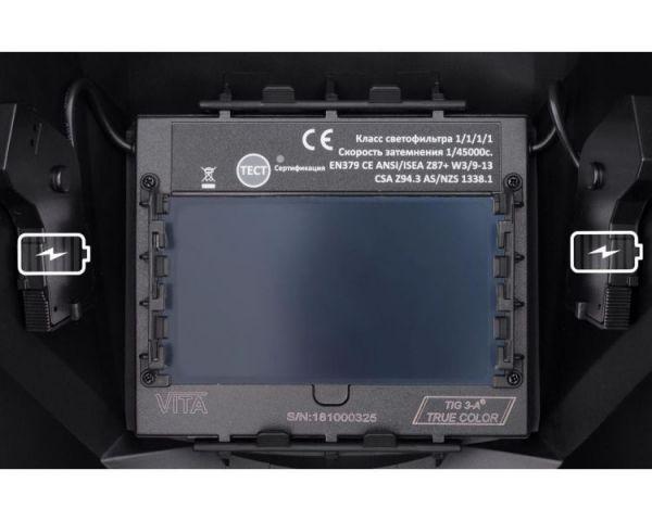 Маска сварщика хамелеон VITA TIG 3-A TrueColor (цвет черный)