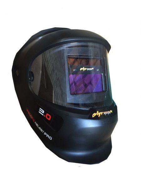 Сварочная маска хамелеон Луч Профи М900