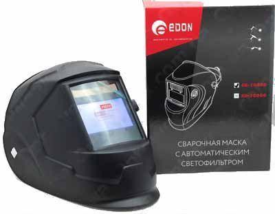 Сварочная маска хамелеон Edon ED 10000