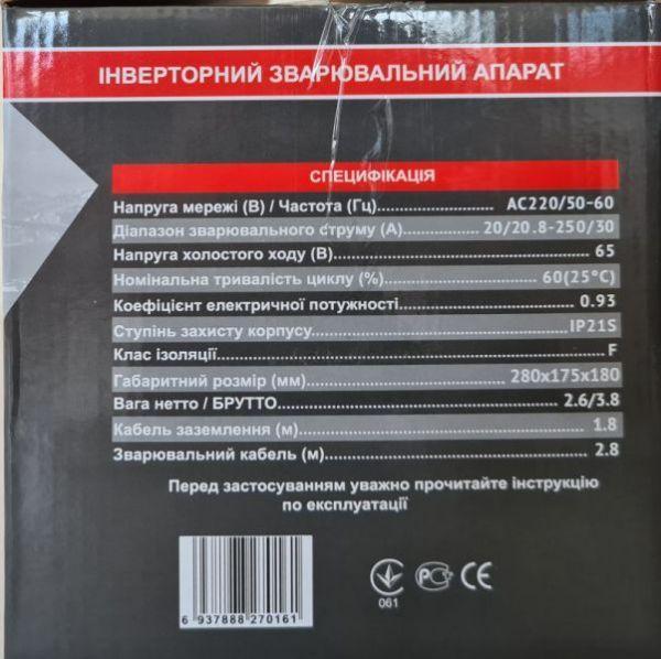 Сварочный инвертор Edon TB-250C