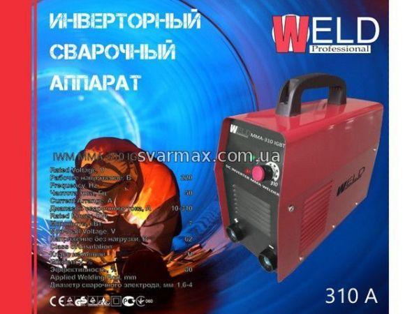 Сварочный инвертор Weld ММА 310
